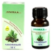 Aroma composition - Coniferous forest, 10ml